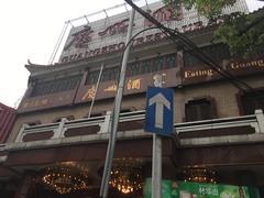 Fwd: 広州市内観光