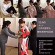 中国からの美容家研修会・日本の伝統の美・和装・花嫁のイメージ